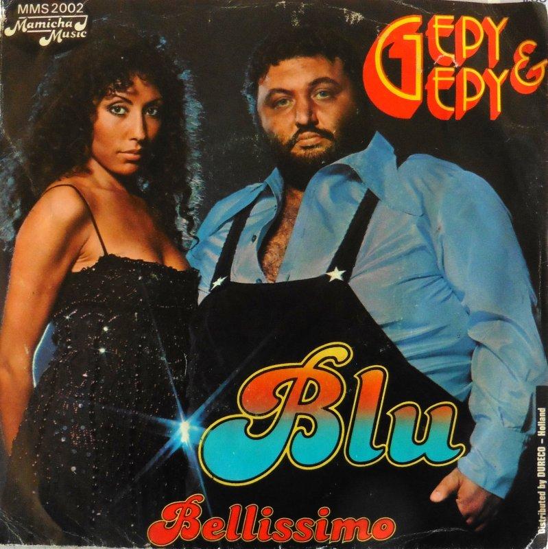 gepy-and-gepy-bellisimo-mamicha-music.jpg